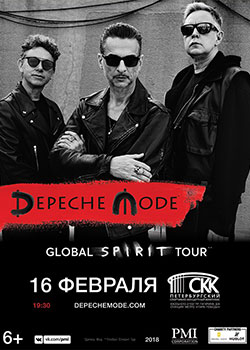 Концерт Depeche Mode в рамках Global Spirit Tour
